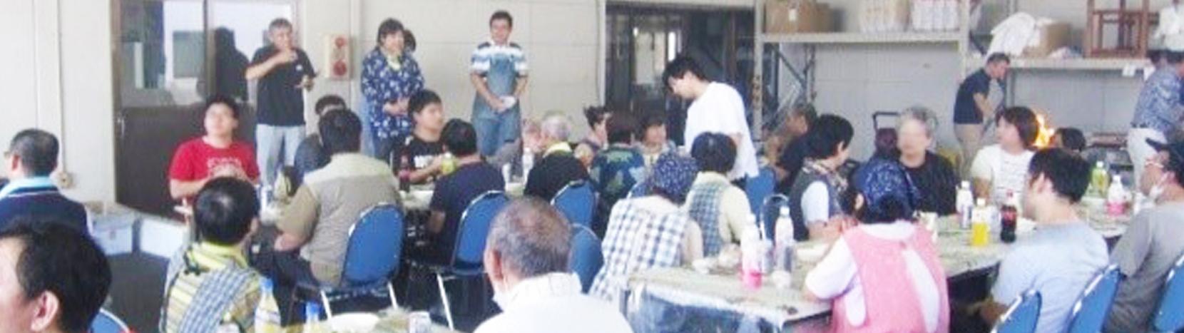 セルプ藤山 就労継続支援事業B型 行事予定